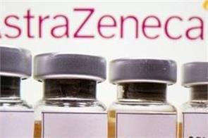 astrazeneca covid 19 vaccine