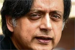 shashi tharoor to court  cause of sunanda s death not established