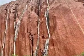 australia red rock waterfalls