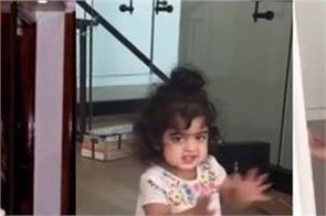 neeru bajwa shared a video of her twin daughters