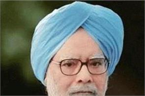 assam elections 2021  manmohan singh