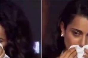 kangana ranaut emotional video viral