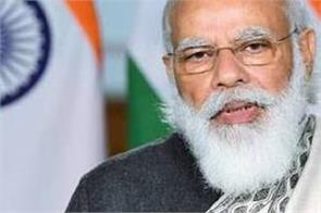 pm modi says in bjp parliamentary meeting our victory in bengal sure