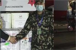 holi  indian army  nepal army  corona vaccine  gifts