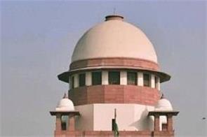 supreme court victim rape conviction bail