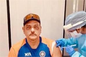 indian cricket team  head coach  ravi shastri  covid 19  vaccine