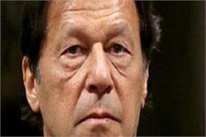 imran khan  narendra modi  letter