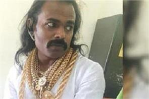 independent filed nomination with gold jewellery