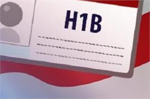 biden admin trump administration h1b visa objections reconsideration