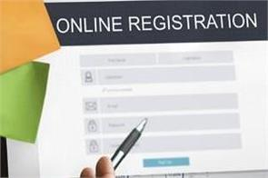 start your own company with online registration