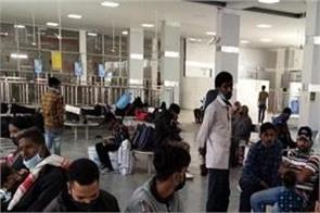 bharat bandh amritsar railway station trouble students passengers