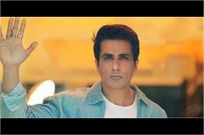 sonu sood message to fans