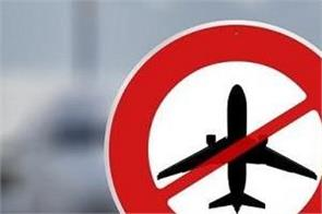 pakistan  12 countries  travel ban