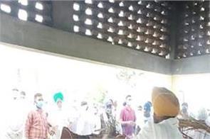 former mla  sukhdarshan singh marar  funeral  sri muktsar sahib