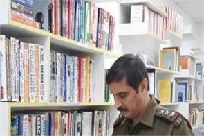 delhi police station poor children library