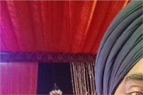 dinanagar head granthi son suicide diary suicide note