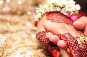 saudi arabia prohibits men marrying women pakistan 3 other nations report