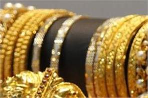 gold prices fall know taxes