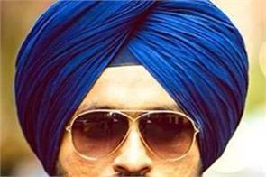 punjabi singer tarsem jassar