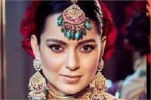kangana ranaut shared an overlooked video of her brother  s wedding