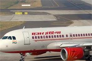 tata sons and spicejet now ahead in buyers   race of airindia