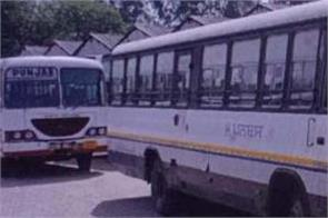 bharat bandh  jalandhar bus stand