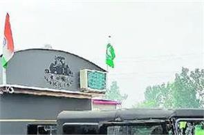 five star hotel delhi border kisan kotkapura