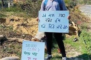 mechanical engineers kapurthala carry posters save tress