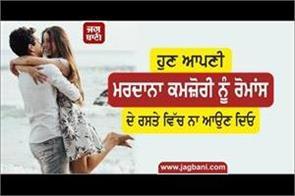shraman health care ayurvedic physical illness treatment news
