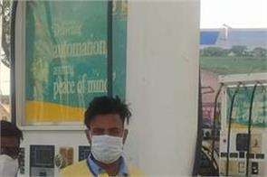 oil petrol pump mask sangrur