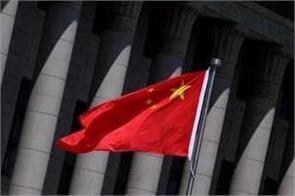 china bans 9 british people and 4 organizations