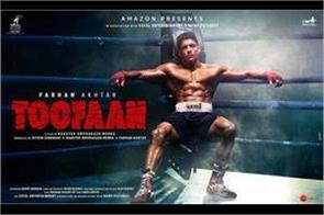 boxer vijender singh reaction on farhan akhtar toofaan