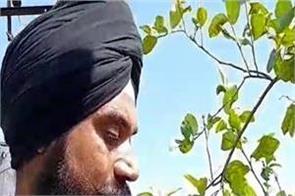organic farming farmer faridkot 3 acres land
