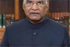 president ram nath kovind at army hospital