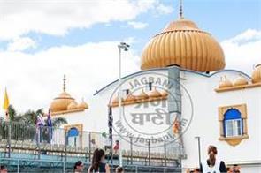 new zealand sikh sports complex opening ceremony start takanini gurudwara