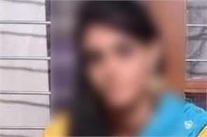 france ram singh manghra sisters murder
