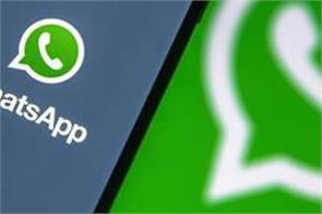 whatsapp top upcoming features