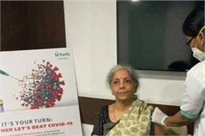 sitharaman took the first dose of corona vaccine