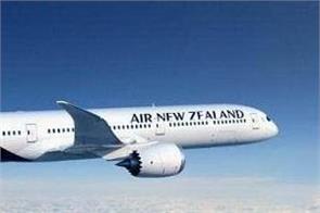 australia new zealand flights