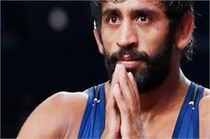 bajrang punia  number one wrestler  win gold medal