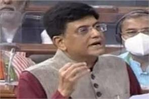 indian railways will never be privatised piyush goyal