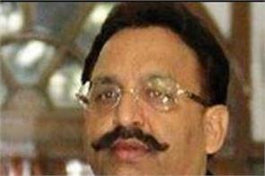 supreme court mukhtar ansari punjab uttar pradesh jail shift