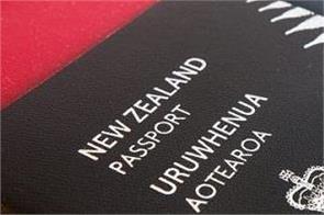 new zealand  citizenship number  corona