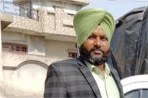 batala man former soldier murder