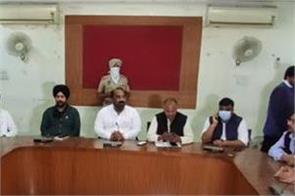 punjab bjp  meeting