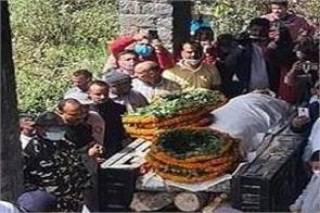 government honors member of parliament ramswaroop sharma funeral
