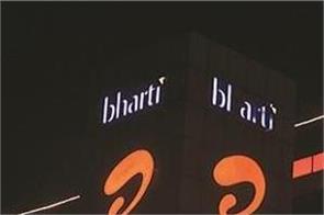 bharti airtel acquires 355 45 mhz spectrum