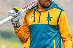 lahore  court  pakistan captain  babar azam  fir