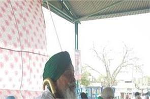 ruldu singh mansa sri muktsar sahib farmer protest