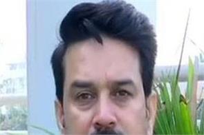 anurag thakur ed officer case registered kerala government